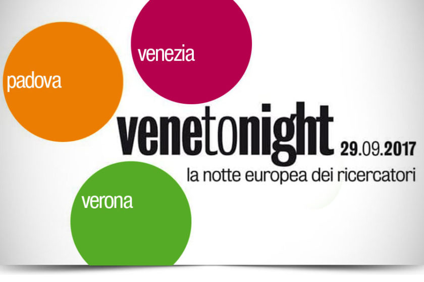 Veneto-night-2017_intestazione_ok